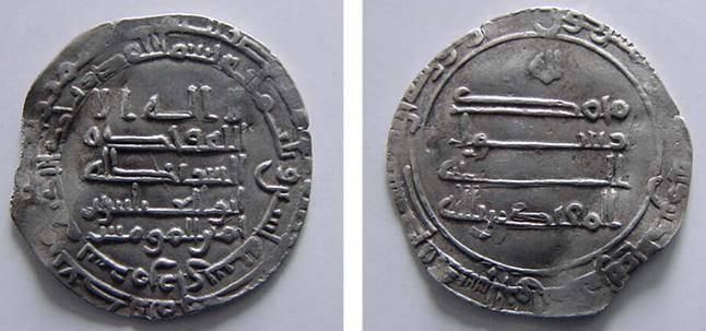 Ancient Coins - 2203X) ABBASSID, AL-MUKTADIR, 295-320 AH / 908-932 AD, AR DIRHAM STRUCK AT SURRA MAN RA'A IN 302 AH, WITH HEIR ABUL ABBAS; ALBUM TYPE 246.2, LAVOIX  # 1162, IN EXCEPTIONALLY SHARP