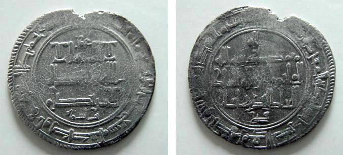Ancient Coins - 7026Q) QARAKHANIDS, SULAYMAN IBN YUSUF, SHARAF AL DAWLA ABU SHUJA'A; 423-448 AH / 1031-1056 AD, AR/BI DIRHAM, STRUCK AT UZGEND IN 427 AH ; ALBUM TYPE 3359 (SCARCE) IN VF CONDITION.