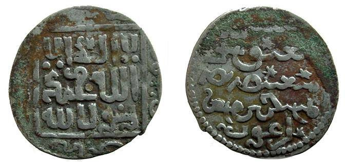 Ancient Coins - 80) ISLAMIC, Mongols of Persia; This dynasty ruled in Persia, Iraq, and Eastern and central Anatolia. This coin is from the reign of Arghun 683-690 AH/1284-1291 AD. Arghun is the s