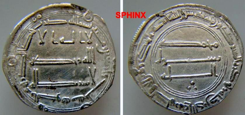 World Coins - 333RL3) THE ABBASID CALIPHATE, FIRST PERIOD : AL-MANSOUR, 136-158 AH / 754-775 AD, AR DIRHAM STRUCK AT THE MINT OF   AL-KUFAH IN THE YEAR 143 AH ALBUM TYPE # 213.1 (ANONYMOUS) XF