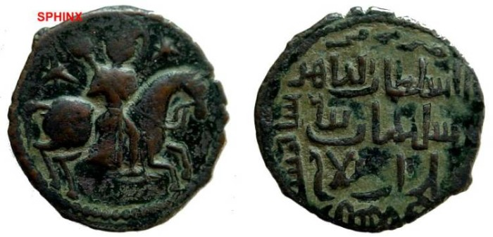 "Ancient Coins - 1359RF) Seljuq of Rum, Sulayman II, 592-600 AH / 1196-1204 AD, AE Large Flan Fals, 26 mm, 5.39grms, horseman obverse, dated 595, Album  A-1205.2, Mitchiner MWIS-964, with title "" A"