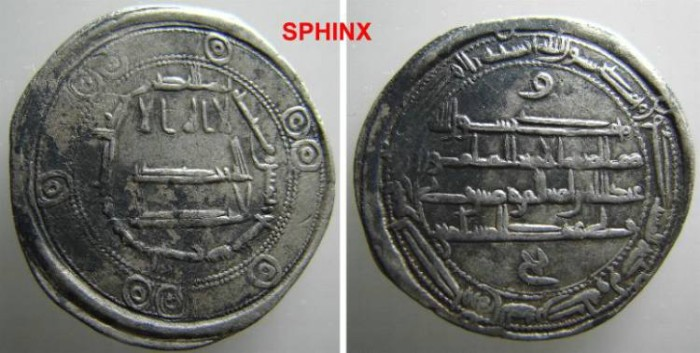 Ancient Coins - 528CFM9) THE ABBASID CALIPHATE, FIRST PERIOD : AL-RASHID, HARUN, 170-193 AH / 786-809 AD, AR DIRHAM STRUCK AT THE MINT OF BALKH IN THE YEAR 187 AH, IN THE NAME OF AL MA'MUN AS SECO