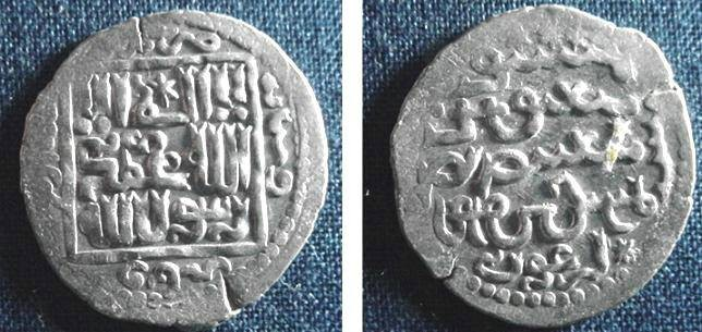 Ancient Coins - 862RLS) ISLAMIC, Mongols of Persia; Arghun 683-690 AH/1284-1291 AD, AR DIRHAM; This is A-2146, VF