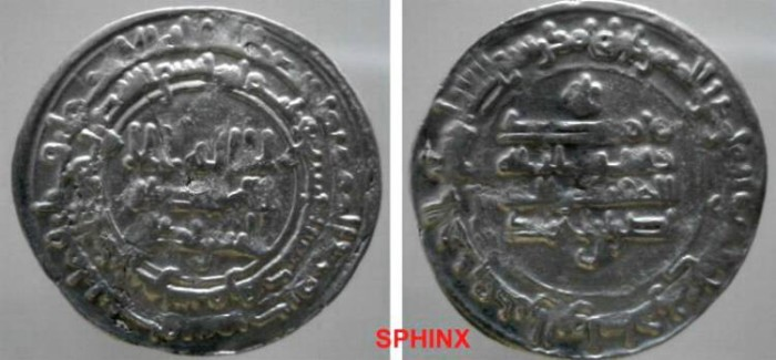 World Coins - 69RC8) SAMANID, NASR II IBN AHMAD, 301-331 AH / 914-943 AD, AR DIRHAM STRUCK AT THE MINT OF SAMARQAND IN THE YEAR 309 AH, TYPE OF ALBUM # 1451, IN VF COND. AND NICELY TONED.