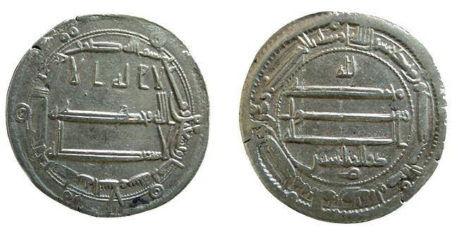 Ancient Coins - 1255CK)  ABBASID, AL-MA'MUN, FIRST ABBASID PERIOD, 194-218 AH/810-833 AD, AR DIRHAM, STRUCK AT MADINAT AL SALAM (present day Baghdad)IN THE YEAR 198 AH, CITING ZU'L RIYASATAYN VF