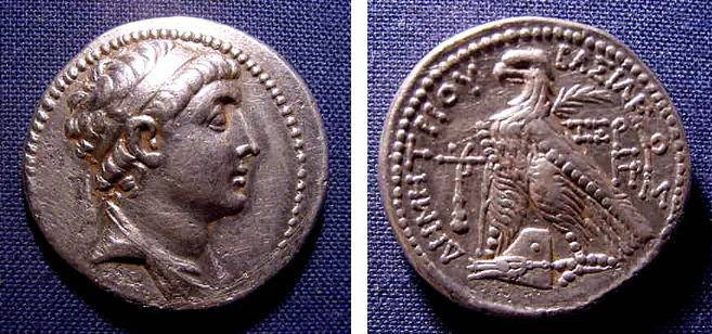 Ancient Coins - SELEUCID EMPIRE; DEMETRIUS II AR TETRA; MINT OF TYRE PHOENICIAN STANDARD