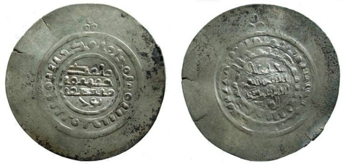 Ancient Coins - 1141KC) SAMANID, MANSOUR I IBN NUH I, 350-365 AH / 961-976 AD, AR MULTIPLE DIRHAM, 39.5 MM (HUGE FLAN), 6.32 GRMS, BARBAROUS LOCAL IMITATION (PROBABLY BY THE GHAZNAVIDS) VF