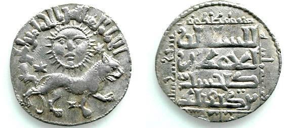 Ancient Coins - 435EG) SELJUQ OF RUM, KAYKHUSRU II, (GIYATH AL DIN) 634-644 AH / 1236-1245 AD, AR DIRHAM, STRUCK AT SIVAS, IN 639 AH, (CLEAR MINT AND DATE) SUN AND LION MOTIF, ALBUM TYPE 1218, VF