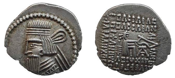 Ancient Coins - 618ER) PARTHIA, ARTABANUS II, 10-38 AD, AR DRACHM, VF+