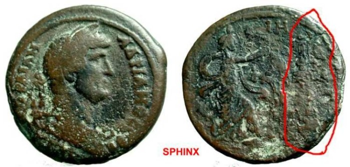 Ancient Coins - 106CK) EGYPT, Alexandria. Hadrian. AD 117-138. Æ Drachm (33.5 mm, 23.69 g). Dated RY 18 (AD 133/4). Laureate, draped and cuirassed bust right / Isis Pharia advancing right toward t