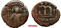 World Coins - 483RC5) Arab-Byzantine; The Enigmatic al wafa' lillah Coinage