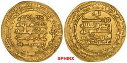 World Coins - 526RKM7X) Buwayhid, 'Adud al-dawla, dinar, Suq al-Ahwaz in KHUZISTAN, 369h, 4.47g (Treadwell Su369G),citing Al-Marzuban; good very fine.