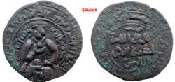 World Coins - 773GK8) AYYUBIDS OF MAYYAFARIQIN, AL-ASHRAF MUSA MUZZAFAR AL-DIN, 607-617 AH / 1210-1220 AD, AE DIRHAM VF
