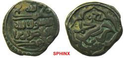World Coins - 530RE19) Saffarids of Sistan, Taj al-Din Harb, 564-610 AH / 1169-1213 AD, AE jital ( 3.34 grms, 17 mm) struck in Sistan ND, as vassal of the Khawarizm Shah Muhammad and citing him;