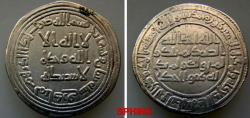 World Coins - 952CCR5) THE UMAYYAD CALIPHATE, AL-WALID I, 86-96 AH / 705-715 AD, AR DIRHAM STRUCK AT THE MINT OF MANADHIR IN THE YEAR 92 (THANTAN NOT ITHNATAYN) AH, ALBUM TYPE # 128; LAVOIX # --