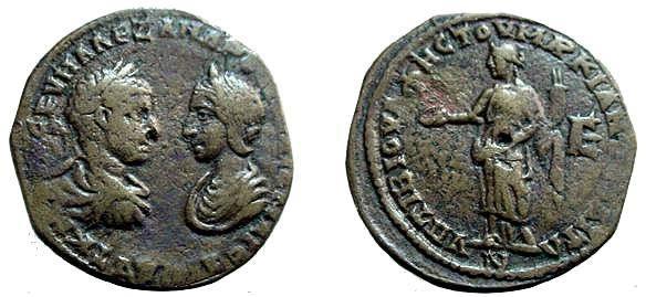 Ancient Coins - 649ROM) MOESIA INFERIOR, MARCIANOPOLIS, SEVERUS ALEXANDER & JULIA MAESA,  AE28, 8.67 GRAMS, HOMONOIA REV. NICE VF.