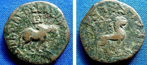 Ancient Coins - 803GREEK) INDO-SCHYTHIANS, AZES I, CIRCA 90-40 BC, AE26 MM, 12.9 GRAMS, HUMPED INDIANBULL RIGHT MONOGRAM Z IN SQUARE, REV. LION RIGHT W/ MONOGRAM AND INSCRIPTIONS IN KHAROSHTHI, F