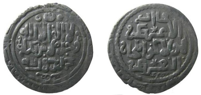 Ancient Coins - 402EB) ILKHAN MONGOLS OF PERSIA, HULAGU KHAN, 654-663 AH / 1256-1265 AD, AR DIRHAM, CITING HIS NAME, TYPE OF ALBUM 2122; DIRHEM OF HULAGU WERE STRUCK POSTHUMOUSLY EVEN AFTER HIS DE
