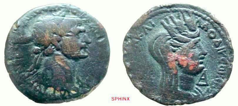 Ancient Coins - 824FG8) SYRIA, Seleucis and Pieria. Laodicea ad Mare.Trajan, 98-117 AD. Æ 10.79 grms, 26.5 mm, Obv, AYTOKPNεPTPAI ANOCAPIC T KAI CCεBΓεΡΔΑΚ, Laureate head of Trajan right, Rev. IOY