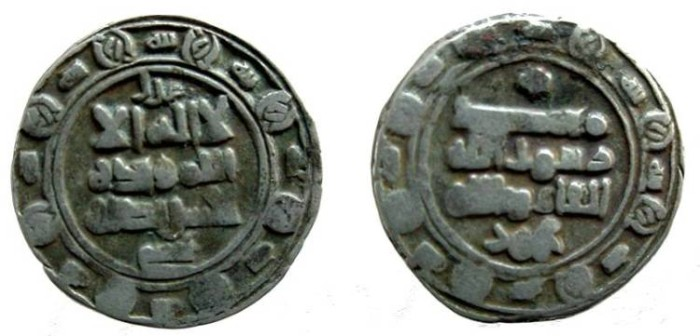 Ancient Coins - 33RB) GHAZNAVID, MAHMUD 388-421 AH, AR YAMINI DIRHAM, 3.02 GRAMS, CITING AL-KADER BILLAH, ALBUM 1609. VF. NICE STYLE.