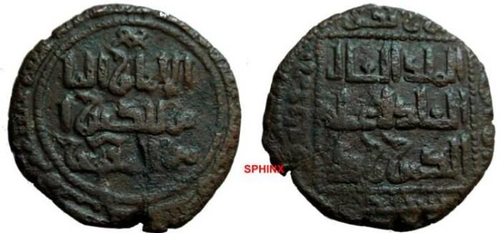 Ancient Coins - 1413EC) ZENGID ATABEGS OF SINJAR, IMAD AL-DIN ZENGI II, 566-594 AH / 1170-1197 AD, AE DIRHAM, 27 MM   14.88 GRAMS, STRUCK AT NISIBIN, DATED YEAR 577 AH TYPE OF SS # 78.1, ALBUM # 1