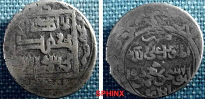 World Coins - 258CR8) POST-MONGOL IRAN, INJUYID, ABU ISHAQ, 743-757 AH/ 1342-1356 AD, AR DINAR, TYPE (D), STRUCK AT SHABANKARA, ND, TYPE OF ALBUM # 2275.4, VF COND.