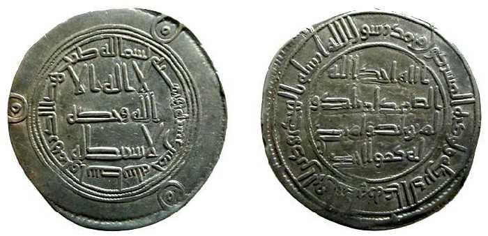 Ancient Coins - 383CK) THE UMAYYAD CALIPHATE, HISHAM, 105-125 AH / 724-743 AD, AR DIRHAM STRUCK AT THE MINT OF WASIT IN THE YEAR 124 AH, ALBUM TYPE # 137; LAVOIX # 514, IN XF COND.