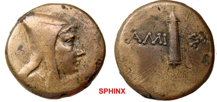 Ancient Coins - 425MH5) PONTOS, Amisos. Circa 125-100 BC. Æ (25 mm, 21.14 g, 12h). Struck under Mithradates VI, circa 120-111 or 100-95 BC. Head right wearing bashlyk / Quiver and unstrung bow; AM