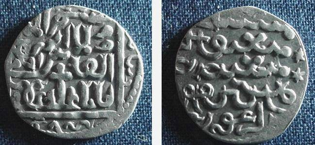 "Ancient Coins - 875RLS) "" ISLAMIC "" MONGOL CHRISTIAN DIRHAM OF TIFLIS WITH CROSS AND CHRISTIAN LEGENDS IN ARABIC !!!"