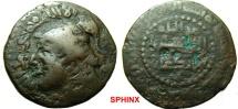 World Coins - 915FF1) ZENGIDS OF MOSUL, SAIF AL-DIN GHAZI II, 565-576 AH/ 1170-1180 AD, AE 29 MM, 15.76 GRMS, PICTORIAL DIRHAM, AL-JAZIRA 575 AH; TYPE SS 61.2 ALBUM 1861.2 (HELMETED HEAD RATED S
