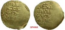 World Coins - 519CMM8) GHORID OF BAMYAN, Jalal Al-Din 'Ali, 602-611 AH/ 1206-1215 AD, AV dinar, 25 mm, 3.66 grms, struck at Warwaliz, DOF, type of Album 1806 RR (very rare)