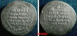 Ancient Coins - 817RLS)  BUWEYHID, SAMSAM AL-DAWLA ABU KALINJAR, AS RULER IN FARS AND KIRMAN ( 380-388 AH / 990-998 ) AR DIRHAM, STRUCK AT KARD FANAKHUSRA MINT (RARE) IN 381 AH; W/ HIS NAME ABU KA