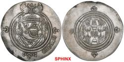 World Coins - 120CRG7X) Arab-Sasanian, Ziyad b. Abi Sufyan, drachm, DA (Darabjird) 43YE, rev., variety with star to left of fire-altar, 4.10g (SICA 1, 239), tiny edge chip and traces of deposit,
