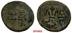 Ancient Coins - 73FR0Z) INDIA, Post-Mauryan (Punjab). Taxila (local coinage). Æ Unit (23 mm, 8.43 grms). Plant above voided cross and hill above Indra–dhvaja / Srivatsa above nandipada and hill ab