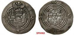 Ancient Coins - 380RF0Z) SASANIAN KINGS. Husrav (Khosrau) II. AD 590-628. Post reform AR Drachm (30.5 mm, 3.49 grms). MY (Maysan) mint. RY 23 (AD 613). Crowned bust right / Fire altar flanked by a