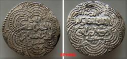 World Coins - 833CM0Z) AYYUBIDS, MAIN LINE, AL-'ADIL ABU BAKR, I, 592-615 AH/ 1196-1218 AD, AR DIRHAM, 19 MM, 2.82 GRMS, STRUCK AT DIMASHQ, SYRIA, DM, FANCY HEXAFOIL TYPE 609-611 AH, ALBUM TYPE