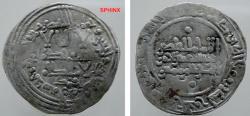 Ancient Coins - 743EE8) UMAYYADS OF SPAIN, ABDELRAHMAN III (AL-NASER LE DIN ALLAH), 300-350 AH/ 912-961 AD, AR DIRHAM, STRUCK AT MADINAT AL-ZAHRA'A, IN 341 AH, ALBUM TYPE 350, BMC vol 3 cif # 78,