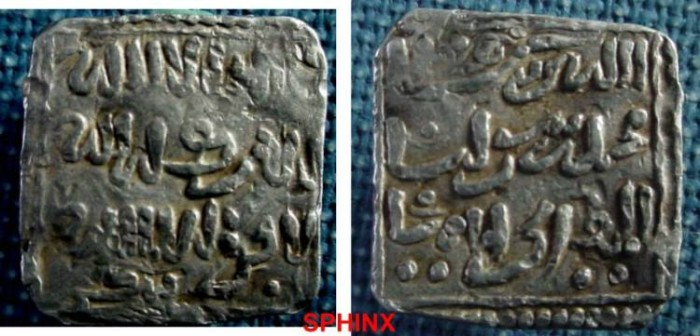 Ancient Coins - 198FF8) ISLAMIC, MUWAHIDDUN, circa 13th  century AD, anonymous  AR square silver dirhem or Millares, Christian imitation from Spain; Album type # 498. A nice little coin in VF cond