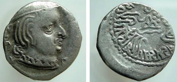 Ancient Coins - 723ER) KSHATRAPAS, INDO-SAKAS OF WESTERN INDIA, AR DRACHM, 2.08 GRMS, MAHASATRAP AND SON OF DAMASENA, SENIOR VOL II, # 346. ?? VF.