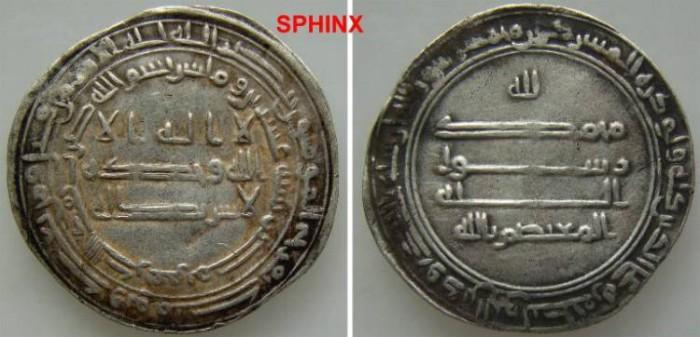 Ancient Coins - 89BL1) THE ABBASSID CALIPHATE, AL-MU'TASIM BILLAH, 218-227 AH / 833-842 AD, AR DIRHAM
