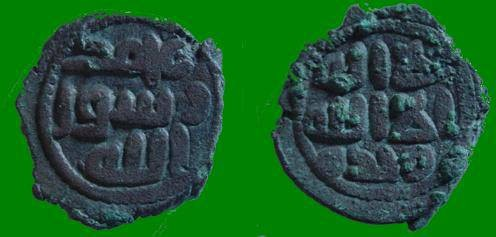 Ancient Coins - 546ARSLM) UMAYYAD FALS CIRCA EARLY 8TH CENT, EGYPTIAN ISSUE ON A THICK MODULE, NICE VF.