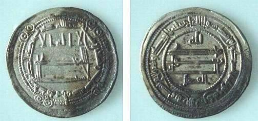 Ancient Coins - 414ARSLM) ISLAMIC, ABBASSID, AL-MA'MUN, FIRST ABBASSID PERIOD, 194-218 AH/810-833 AD, AR DIRHAM, STRUCK AT HERAT ( SCARCE MINT) IN THE YEAR 196 AH, CITING AL-FADL SCARCE & XF
