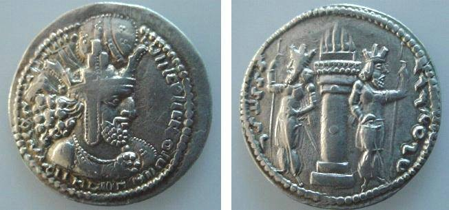 Ancient Coins - 28KB) THE SASANIAN EMPIRE, SHAHPUR I, CIRCA 240-271 AD, AR DRACHM, 4.38 GRAMS, OBV PORTRAIT HEADRESS WITH EAR FLAPS, NO ORNAMENTS AROUND FLAME ON REV.  MITCHINER MACW-811-19, IN VF