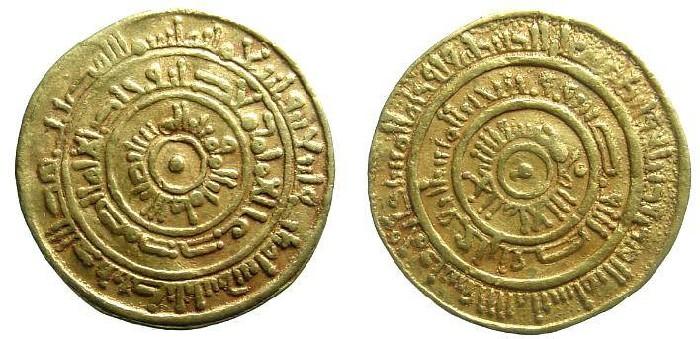 Ancient Coins - 358CLL) FATIMID DINAR OF AL-MUSTANSIR MINT OF TARABULUS; RARE.VF+