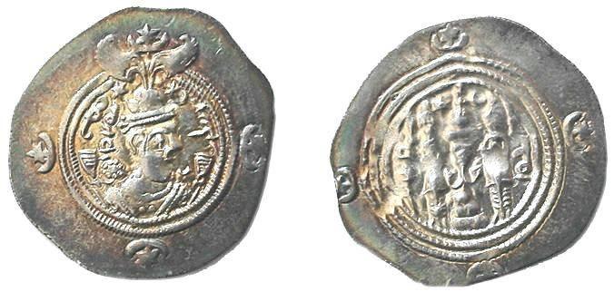 Ancient Coins - THE SASANIAN EMPIRE, KHUSRU II, 590-627 AD; AR DRACHM ISTAKHR YEAR 9