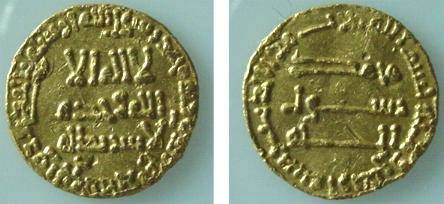 Ancient Coins - 438AVSLM) THE ABBASID CALIPHATE, FIRST PERIOD : AL-MANSOUR, 136-158 AH / 754-775 AD, GOLD DINAR, 4.32 GRAMS, ANONYMOUS AS USUAL, DATED YEAR 140 AH ALBUM TYPE # 212 ; LAVOIX # 585/6