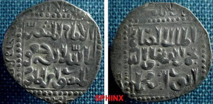 "Ancient Coins - 182FF8) CRUSADER IMITATION OF THE AYYUBID AL-SALEH ISMAIL 635 & 637-643 AH/ 1237 & 1239-1245 AD, AR DIRHAM "" DIMASHQ"" DM, NORMALLY WITH HIJRI DATE BUT MISSING; ALBUM TYPE # 849.1 I"