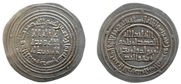 Ancient Coins - 1128RF) THE UMAYYAD CALIPHATE, AL-WALID I, 86-96 AH / 705-715 AD, AR DIRHAM UNUSUALLY LARGE 29.5 MM FLAN STRUCK AT THE MINT OF DIMASHQ IN THE YEAR 88 AH, ALBUM TYPE # 128; LAVOIX #