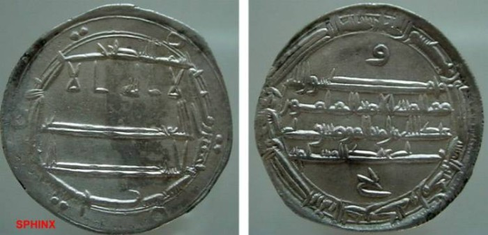 Ancient Coins - 416FC8) THE ABBASID CALIPHATE, FIRST PERIOD : AL-RASHID, HARUN, 170-193 AH / 786-809 AD, AR DIRHAM STRUCK AT THE MINT OF BALKH IN THE YEAR 186 AH, IN THE NAME OF AL MA'MUN AS SECON