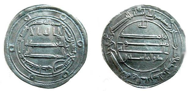 Ancient Coins - 1277CK) THE ABBASID CALIPHATE, FIRST PERIOD : AL-MA'MUN, 194-218 AH / 810-833 AD, AR DIRHAM STRUCK AT THE MINT MADINAT ISFAHAN OF IN THE YEAR  199 AH, ALBUM TYPE # 223.4 ANONYMOUS